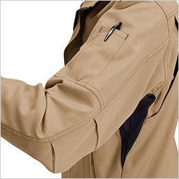 バートル 7091 [春夏用]ドビークロス長袖ジャケット(JIS T8118適合)(男女兼用) アームタック