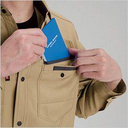 バートル 7093 ドビークロス長袖シャツ(JIS T8118適合)(男女兼用)  レベルブックダブル収納ポケット