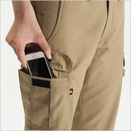 バートル 7099 [春夏用]ドビークロスレディースカーゴパンツ(JIS T8118適合)(女性用) Phone収納ポケット