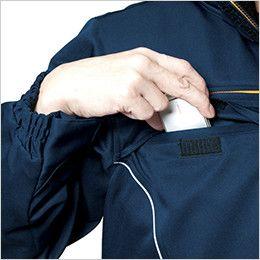 バートル 7110 [秋冬用]パイピング防寒ブルゾン(男女兼用) Phone収納ポケット