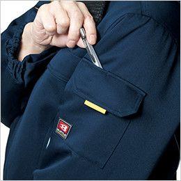 バートル 7110 [秋冬用]パイピング防寒ブルゾン(男女兼用) ポケットペンさし