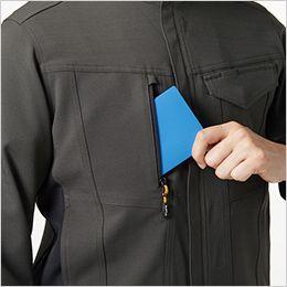 バートル 7301 [秋冬用]2WAYストレッチツイル ジャケット(JIS T8118適合)(男女兼用) レベルブック・Phone収納ファスナーポケット