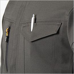 バートル 7301 [秋冬用]2WAYストレッチツイル ジャケット(JIS T8118適合)(男女兼用) ペン差し