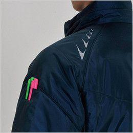 バートル 7316 [秋冬用]PUコーティング半袖防寒ブルゾン(男女兼用) ペンポケット