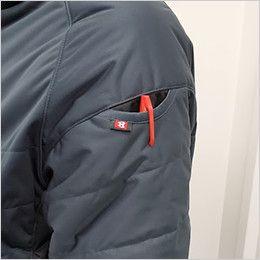 バートル 7410 [秋冬用]防風ストレッチ軽量防寒ブルゾン(男女兼用) マルチポケット