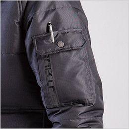 バートル 7510 [秋冬用]リップクロス防寒ジャケット(大型フード付)(男女兼用) ペンさし付きポケット