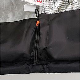 バートル 7510 [秋冬用]リップクロス防寒ジャケット(大型フード付)(男女兼用) 裾のサイズ調整が可能なウエストドローコード