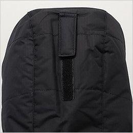バートル 7510 [秋冬用]リップクロス防寒ジャケット(大型フード付)(男女兼用) 視界を邪魔しない調整マジックテープ付