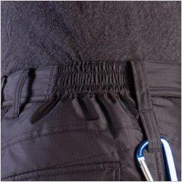 バートル 7512 [秋冬用]リップクロス防風防寒カーゴパンツ(男女兼用) 裾上げ不可 テーパードシルエット シャーリングゴム仕様