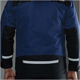 バートル 7610 [秋冬用]防水防寒ジャケット(男女兼用) 反射材リフレクター