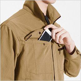 バートル 8051 ヴィンテージソフトツイルジャケット(男女兼用) Phone収納ポケット