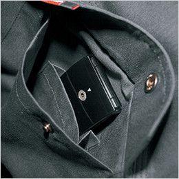 バートル 8061 [春夏用]ヴィンテージライトチノ長袖ジャケット(男女兼用) Phone収納ポケット