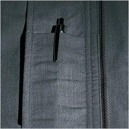 バートル 8061 [春夏用]ヴィンテージライトチノ長袖ジャケット(男女兼用) 内ポケット