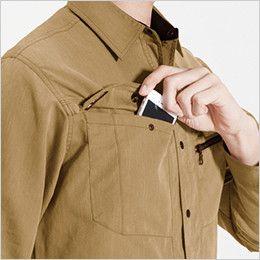 バートル 8063 ヴィンテージライトチノ長袖シャツ(男女兼用) Phone収納ポケット