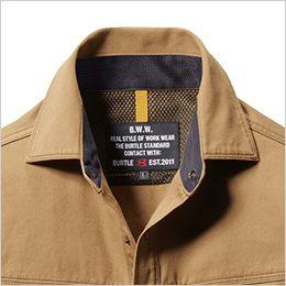 バートル 8093 [春夏用]綿100%ライトチノ長袖シャツ(男女兼用) ネック吸汗ニット