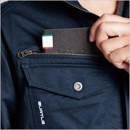 バートル 8101 綿100%ワーカーズツイル長袖ジャケット(男女兼用)  レベルブック収納ポケット