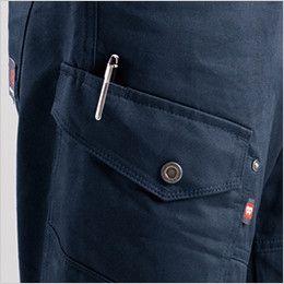 バートル 8102 綿100%ワーカーズツイルカーゴパンツ(男女兼用) ペンさし