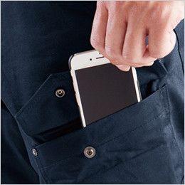 バートル 8102 綿100%ワーカーズツイルカーゴパンツ(男女兼用) Phone収納ポケット