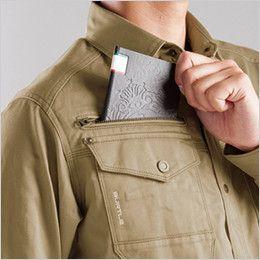 バートル 8105 綿100%ワーカーズツイル長袖シャツ(男女兼用) レベルブック収納ポケット