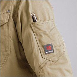 バートル 8105 綿100%ワーカーズツイル長袖シャツ(男女兼用) ダブルペンポケット