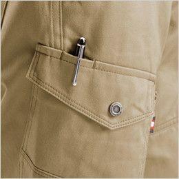 バートル 8109 綿100%ワーカーズツイルレディースカーゴパンツ(女性用) コインポケット