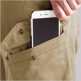 バートル 8109 綿100%ワーカーズツイルレディースカーゴパンツ(女性用) Phone収納ポケット