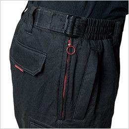 バートル 8112 チノクロス防寒パンツ(綿100%)(男女兼用) アジャスターベルト