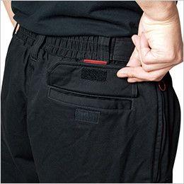 バートル 8112 チノクロス防寒パンツ(綿100%)(男女兼用) ピスフラップ(マジックテープ止め)