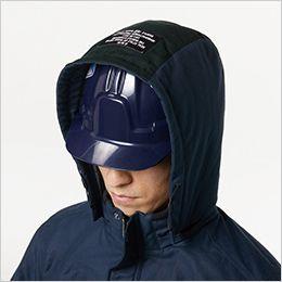 バートル 8210 [秋冬用]ヒータージャケット(大型フード付き)(男女兼用) 大型フードスピンドル付き(ファスナー脱着可)