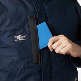 バートル 8210 [秋冬用]ヒータージャケット(大型フード付き)(男女兼用) レベルブック・Phone収納ファスナーポケット