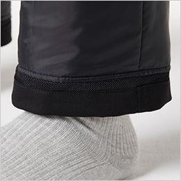 バートル 8212 [秋冬用]防寒カーゴパンツ(男女兼用) 丸洗いウォッシャブル(水抜き)仕様(メッシュ:裾)