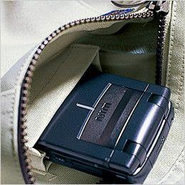 バートル 9001 制電ストレッチブルゾン(男女兼用) Phone収納ポケット