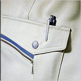 バートル 9002 制電ストレッチツータックカーゴパンツ(男女兼用) ペンさし