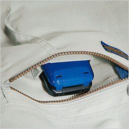 バートル 9023 制電ストレッチ長袖シャツ(男女兼用) Phone収納ポケット