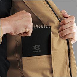 バートル 9071R [秋冬用]ストレッチツイル長袖ジャケット(JIS T8118適合)(男女兼用) 内ポケット