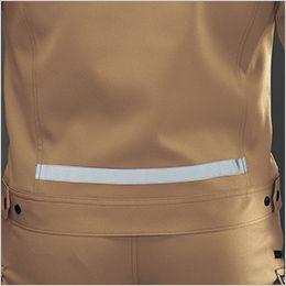 バートル 9071R [秋冬用]ストレッチツイル長袖ジャケット(JIS T8118適合)(男女兼用) 反射材リフレクター