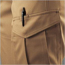 バートル 9072 [秋冬用]ストレッチツイルカーゴパンツ(JIS T8118適合) ペン差しポケット