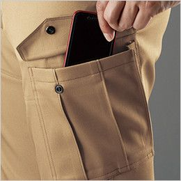 バートル 9072 [秋冬用]ストレッチツイルカーゴパンツ(JIS T8118適合) Phone収納ポケット