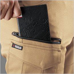 バートル 9072 [秋冬用]ストレッチツイルカーゴパンツ(JIS T8118適合) 長財布、レベルブック収納ポケット(深さ:23cm)