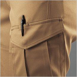 バートル 9079 [秋冬用]ストレッチツイルレディースカーゴパンツ(JIS T8118適合)(女性用) ペン差しポケット