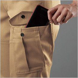 バートル 9079 [秋冬用]ストレッチツイルレディースカーゴパンツ(JIS T8118適合)(女性用) Phone収納ポケット