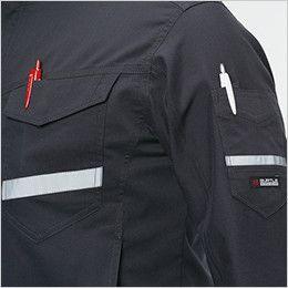 バートル 9091 [春夏用]ストレッチ制電長袖ジャケット(JIS T8118適合)(男女兼用) ペンさし
