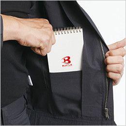 バートル 9091 [春夏用]ストレッチ制電長袖ジャケット(男女兼用) 内ポケット