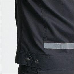 バートル 9091 [春夏用]ストレッチ制電長袖ジャケット(JIS T8118適合)(男女兼用) ウエストドットアジャスター(脇ゴムなし)
