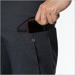 バートル 9092 [春夏用]ストレッチ制電カーゴパンツ(JIS T8118適合)(男女兼用) スマートフォン収納ポケット