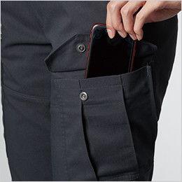 バートル 9099 [春夏用]ストレッチ レディースカーゴパンツ(JIS T8118適合)(女性用) スマートフォン収納ポケット