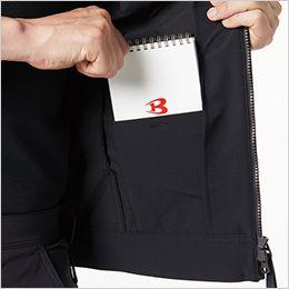 バートル 9501 [秋冬用]4WAYストレッチ ジャケット(JIS T8118適合)(男女兼用) 内ポケット(ボタン止め)