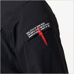 バートル 9501 [秋冬用]4WAYストレッチ ジャケット(JIS T8118適合)(男女兼用) ペン差し