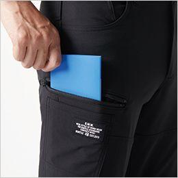 バートル 9502 [秋冬用]4WAYストレッチ カーゴパンツ(JIS T8118適合)(男女兼用) 長財布・レベルブック・Phone収納ポケット(深さ22cm)