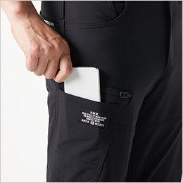 バートル 9502 [秋冬用]4WAYストレッチ カーゴパンツ(JIS T8118適合)(男女兼用) 出し入れ便利なポケット